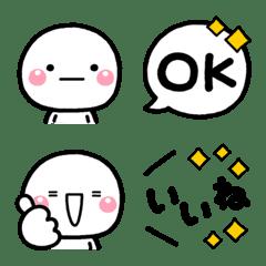 อิโมจิไลน์ shirokihon