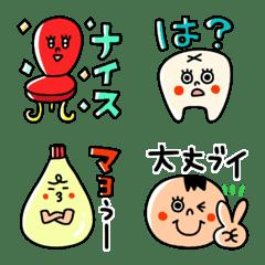 My favorite pun emojis.