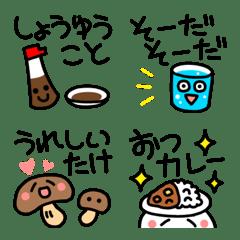 Dead language and puns Emoji 2
