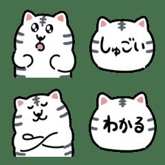 Cute white tiger Emoji 2