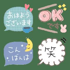 Everyday greetings Emoji