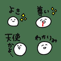 Yurukawa emoji2