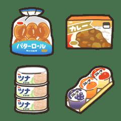 kabiemoji super market3