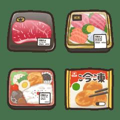 kabiemoji super market