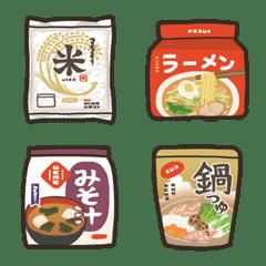 kabiemoji super market2