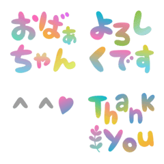 gradation color emoji2