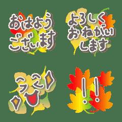 Keigo-no-Emoji11