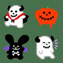 Rock rabbit and skull halloween2020