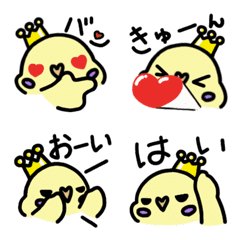 King Parakeet2