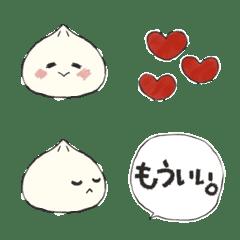 NIKUMAN emoji