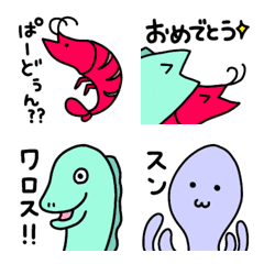 sea  creature  Emoji