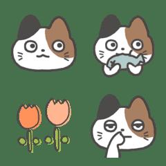Cute cat everyday Emoji.