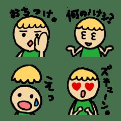 A CuteBoy Emoji