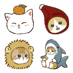 Kittens wear costumes!