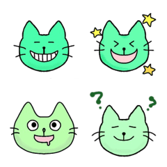 Green Cats and more