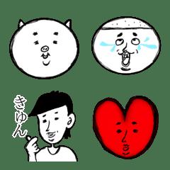 Maybe funny emoji