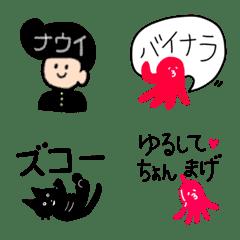 joke emoji