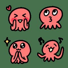 Octopus? Jellyfish? Something Pink Emoji