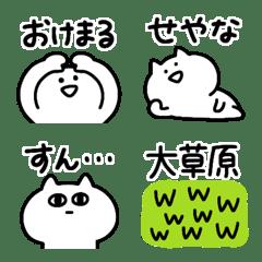 yurui neko(speak 2)