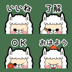 Alpique-chan greetings emoji