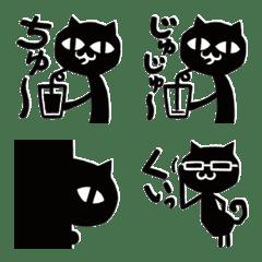 Full of cats 3! !! !!  Emoji