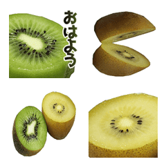 Kiwifruit emoji