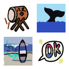 hachijojima emoji