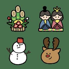 season emoji in japan