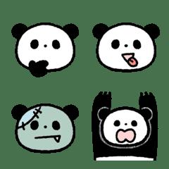 Pandas with various facial ...