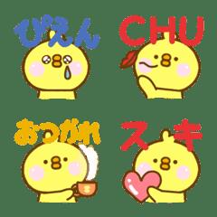 hiyokonoko dekamoji