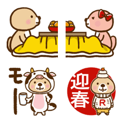 Rakko-san Winter Emoji2