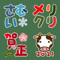 Winter words Emoji