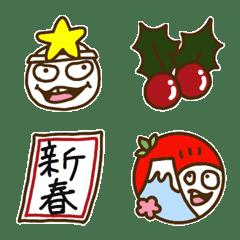 อิโมจิไลน์ Annoying face new year holidays #3