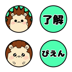 Haribou seal style emoji.