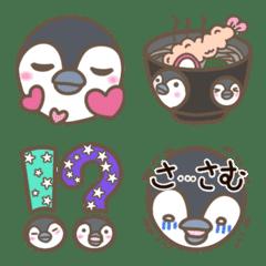 Child penguins winter emoji