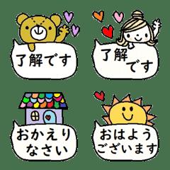 Various emoji 999 adult cute simple