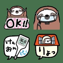 Emoji,New life of Sloth