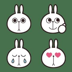 PUNPUN no Emoji