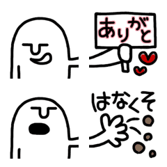 Combination free Hi-tan emoji