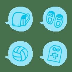 emoji441