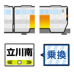 orange monorail & running in board emoji