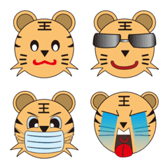 Stupid tiger
