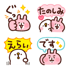 Kanahei's Piske & Usagi Speech Emoji