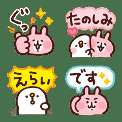 Kanahei's Piske & Usagi Speech Emoji