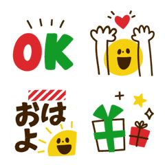 otona kawaii simple Emoji Christmas