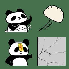 Panda throwing things