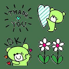 Various emoji 1028 adult cute simple