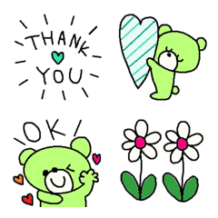 Various emoji 1028 adult cute simple