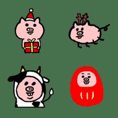 Buutamu Emoji4