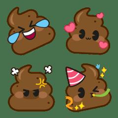 Cute Poopy Emoji